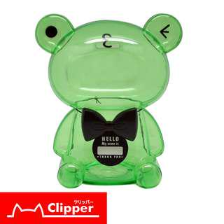 Frog Coin Bank