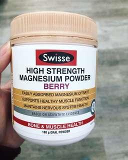 Swisse high strength Magnesium Powder
