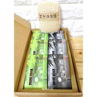 【喵姆的店】 滿竹醋炭皂&竹醋皂 6入禮盒 贈沐浴棉