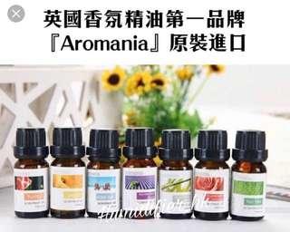 英國Aromania 香薰精油
