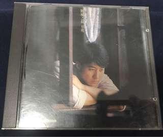 黎明 傾城之最 CD (香港舊版)