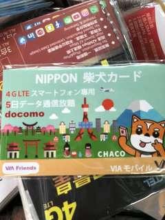 日本DOCOMO 5日上網卡
