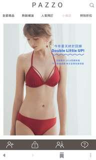 🚚 Pazzo bikini (紅色S號)