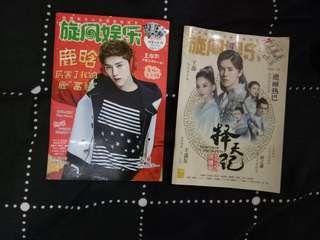Small magazine