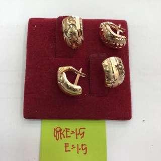 Gold Lock Type Earrings