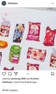 Cute food & beverage stickers tape