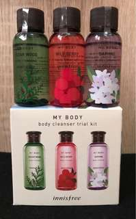 My Body Cleanser Trial Kit