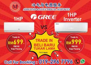 Marvelous offer GREE 1HP aircond