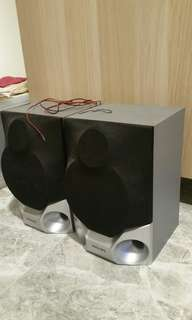 Philip Speakers