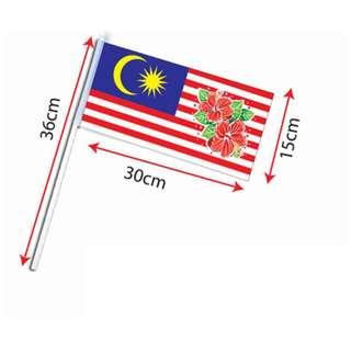Hand Hold Flag (Hibiscus Batik)