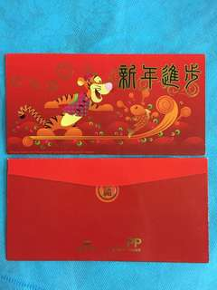 6 pcs Parkway Parade Tigger Red Packets