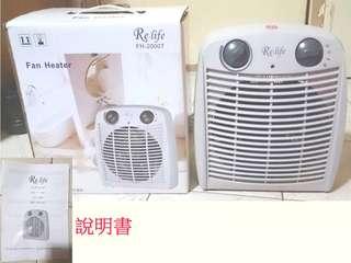 (95%新) Re-life FH-2000T 陶瓷暖風機 (可浴室使用) (有說明書及盒)