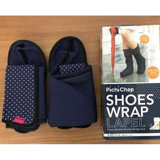 Reusable Shoe Covers (Brand New)