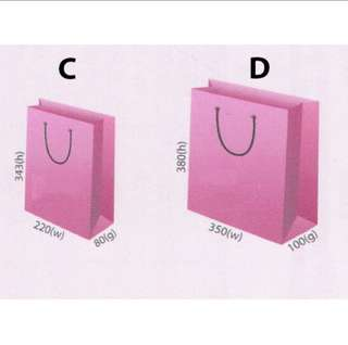 Printing of Customized Paper Bag (Size C&D) (Set of 100)