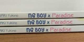 Komik Yukino Miyawaki - Ng Boy x Paradise 1-3 end