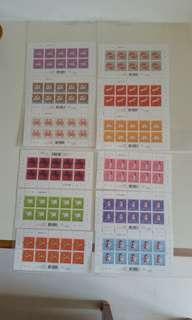 全新:12星座郵票:兩個 首日封: 1個12星座方位:2012:11月1曰::共168個郵票