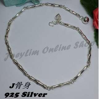 Genuine Silver 925 Anklet