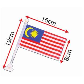 Motorcycle Flag (MSIA-1061)