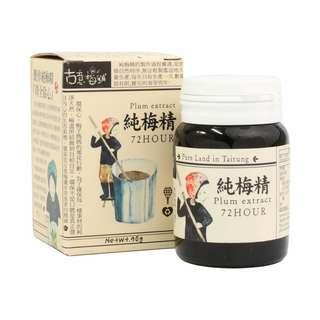 古意梅舖 純梅精(限量發售)