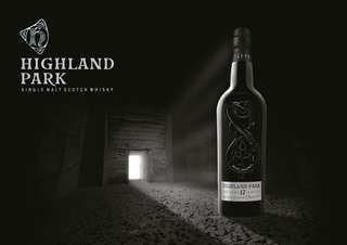 高原騎士Highland Park The Dark 17