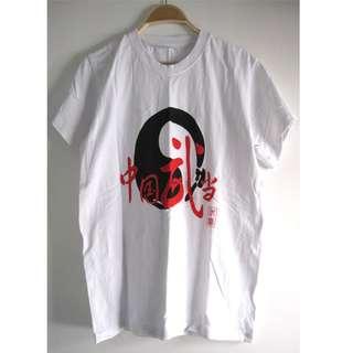 Chinese White Shirt