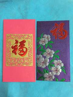 6 pcs Pretty Fit Beetlebug Red Packets