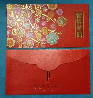 6 pcs Passage New York Red Packets