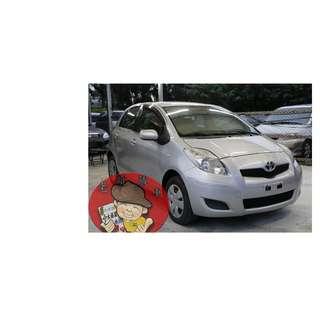 【老頭藏車 】2011 Toyota Yaris 『0元就把車貸回家 』『全貸,超貸,免保人』中古 二手 汽車