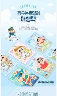 韓國蠟筆小新行李牌