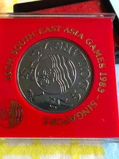 12 SEAP GAMES 1983 $5 coin