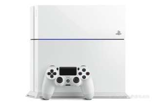 PS4 Glacier White (I Want To Buy)