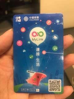 中國移動 mylink 八達通