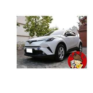 【老頭藏車 】2017 Toyota CH-R 『0元就把車貸回家 』『全貸,超貸,免保人』中古 二手 汽車
