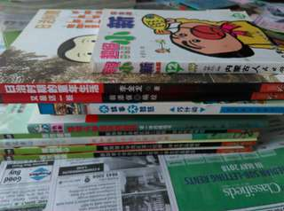 Chinese Books for P1-6