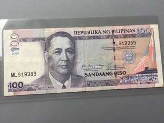 Philippines 100 peso 2004 Serial no. in front & back 9s