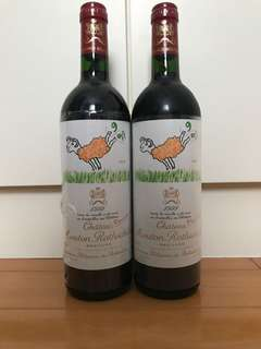 Red Wine Château Mouton Rothschild 1999