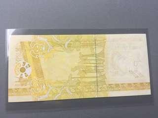 Brazil 20 Reais Error (missing print on reverse) gEF