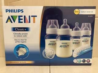 PHILIPS AVENT Classic + Newborn Starter Set 0%BPA