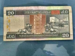 1995年 20元