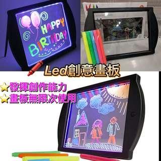 LED 兒童創意畫板