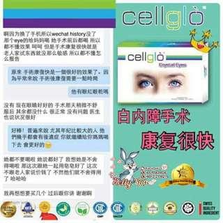 Eye vitamins Crystal eye