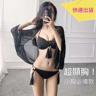 🚚 全新轉賣 小胸超集中鋼圈比基尼流蘇綁帶泳衣薄紗泳衣罩衫三件式泳裝(黑)