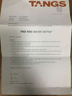 Free NIKE water bottle