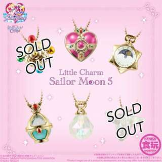 ON HAND: Sailor Moon Little Charm series 5 - Chibi Usa Silver Crystal