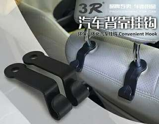 Car headrest luggage hook 汽車掛勾