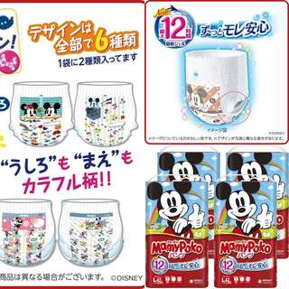 Mamy Poko Pants Disney design 168pcs