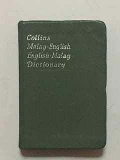 Collins Malay - English English - Malay Dictionary