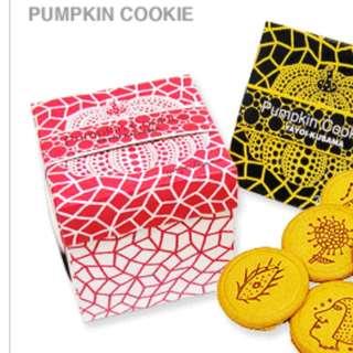 Yayoi Kusama Pumpkin Cookie Box