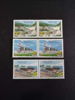 A80  中华民国双连邮票3全