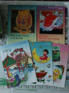 Chinese Books for ages 2-5